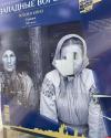 Вандалы повредили выставку «Псков в кино»