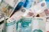 Средний размер ипотечного кредита в Псковской области составил 2,10 млн рублей