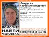Жителей Псковской области просят помочь в поиске 45-летнего мужчины