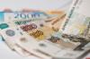 Механизм назначения пенсий упростят с 1 января 2022 года