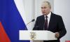 Путин поручил отразить в проекте бюджета инициативы из программы «Единой России»