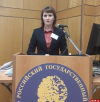 Директор псковского госархива участвует в научной конференции в Москве