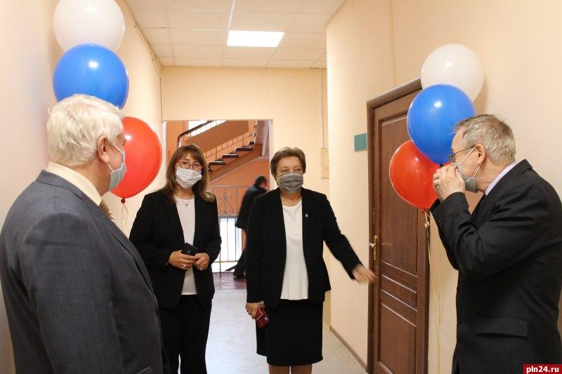 В Пскове открылся центр непрерывного повышения мастерства педагогов, фото-1