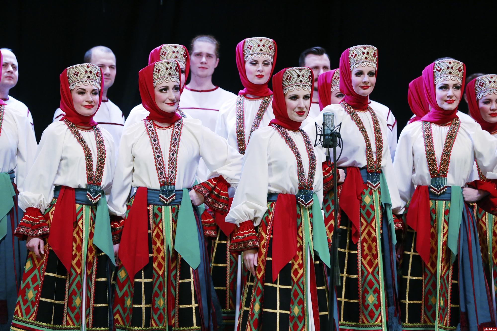 русский народный хор имени пятницкого картинки вопросом, чем носить