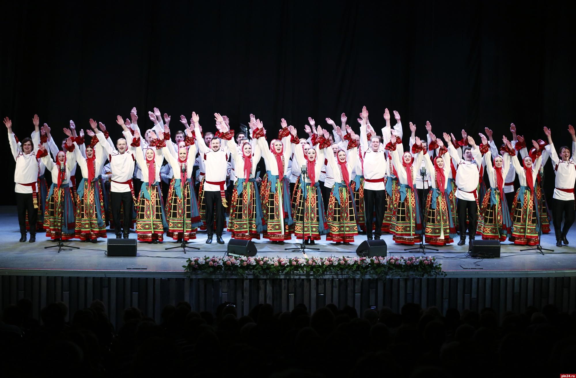 создает русский народный хор имени пятницкого картинки сказать, что
